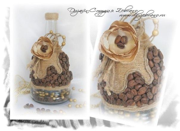 Как создать декоративный бутыль?
