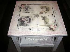 Подготовка старого стола к декупажу