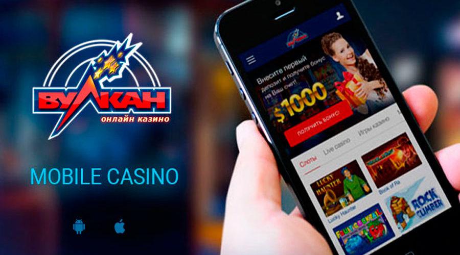 Мобильное казино на деньги [PUNIQRANDLINE-(au-dating-names.txt) 56