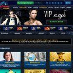 15 фактов про виртуальное казино вулкан вип бонусы
