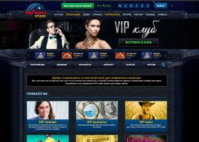 15 фактов про виртуальное казино Вулкан Старс