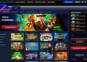 Стратегия для казино-онлайн Чемпион