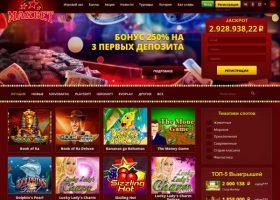 Зачем нужны бонусы в казино-онлайн максбетслотс?