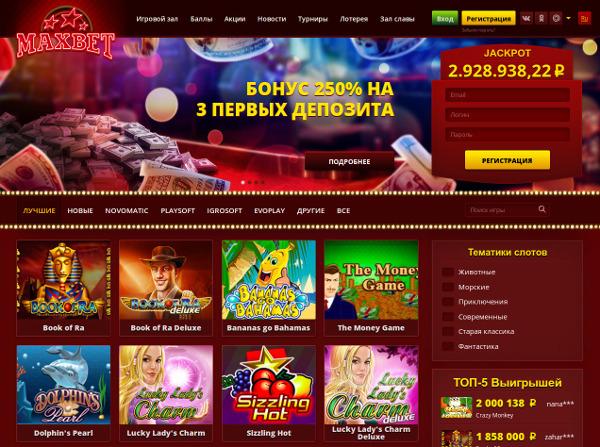 бонусы зачем казино нужны в онлайн
