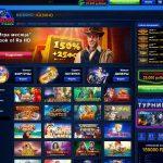 Карточные игры в казино Вулкан ставка играть бесплатно: методы выигрыша