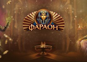 Обзор онлайн казино «Фараон»
