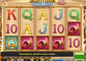Vulkan Slots — лицензионные автоматы, карточные и настольные игры с высокими выигрышами