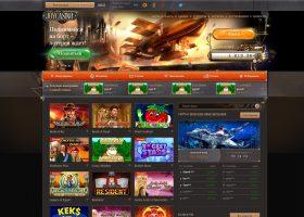 Онлайн-казино Joycasino: регистрация и верификация на сайте, дизайн сайта, игры