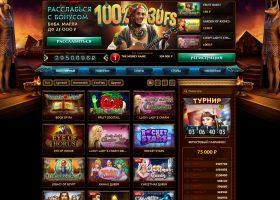 Подробнейший обзор онлайн-казино «Азарт Плей»