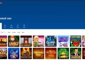 Обзор онлайн-казино Вулкан Deluxe - азартные игровые автоматы бесплатно