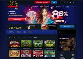 Почему начинать карьеру азартного игрока следует с рулетки онлайн Вулкан 777?